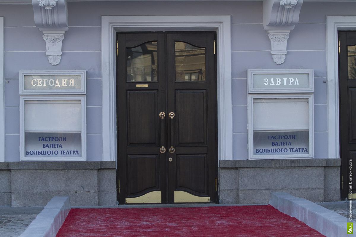 Театру оперы и балета исполнился 101 год
