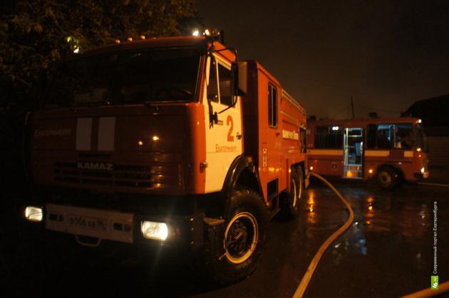 В Чкаловском районе сгорел автобус