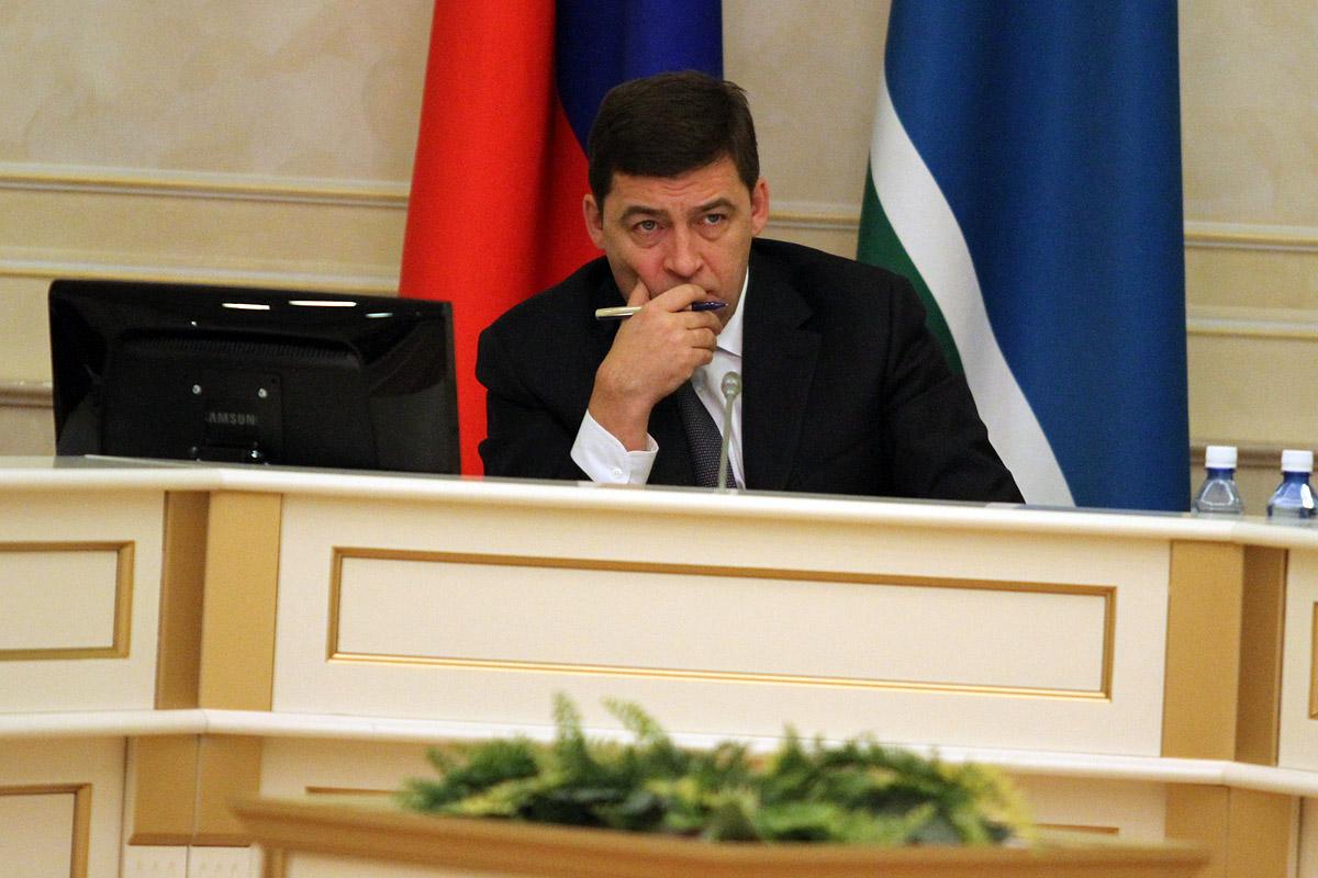Свердловская область просела в рейтинге социального самочувствия регионов