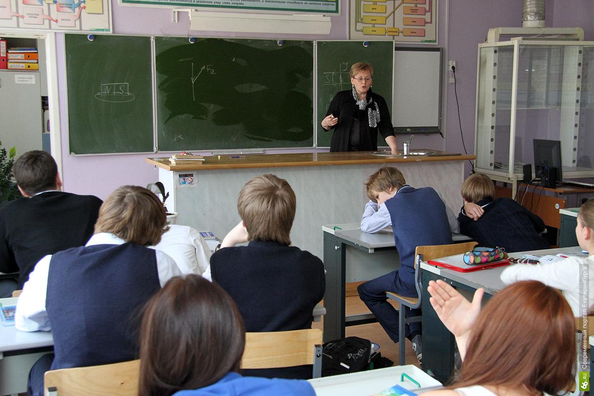 В Свердловских школах резко выросло число заболевших ОРВИ