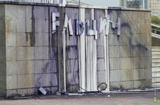 Памятник Ельцину восстановит его автор Георгий Франгулян