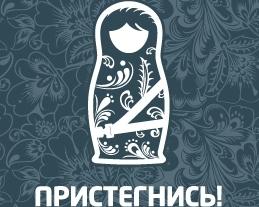 В ГИБДД «объявили розыск» художников