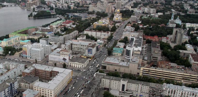 Улицы пустеют: арендаторы съезжают из центра Екатеринбурга целыми этажами