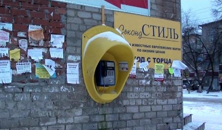 В Екатеринбурге задержали почетного лжеминера