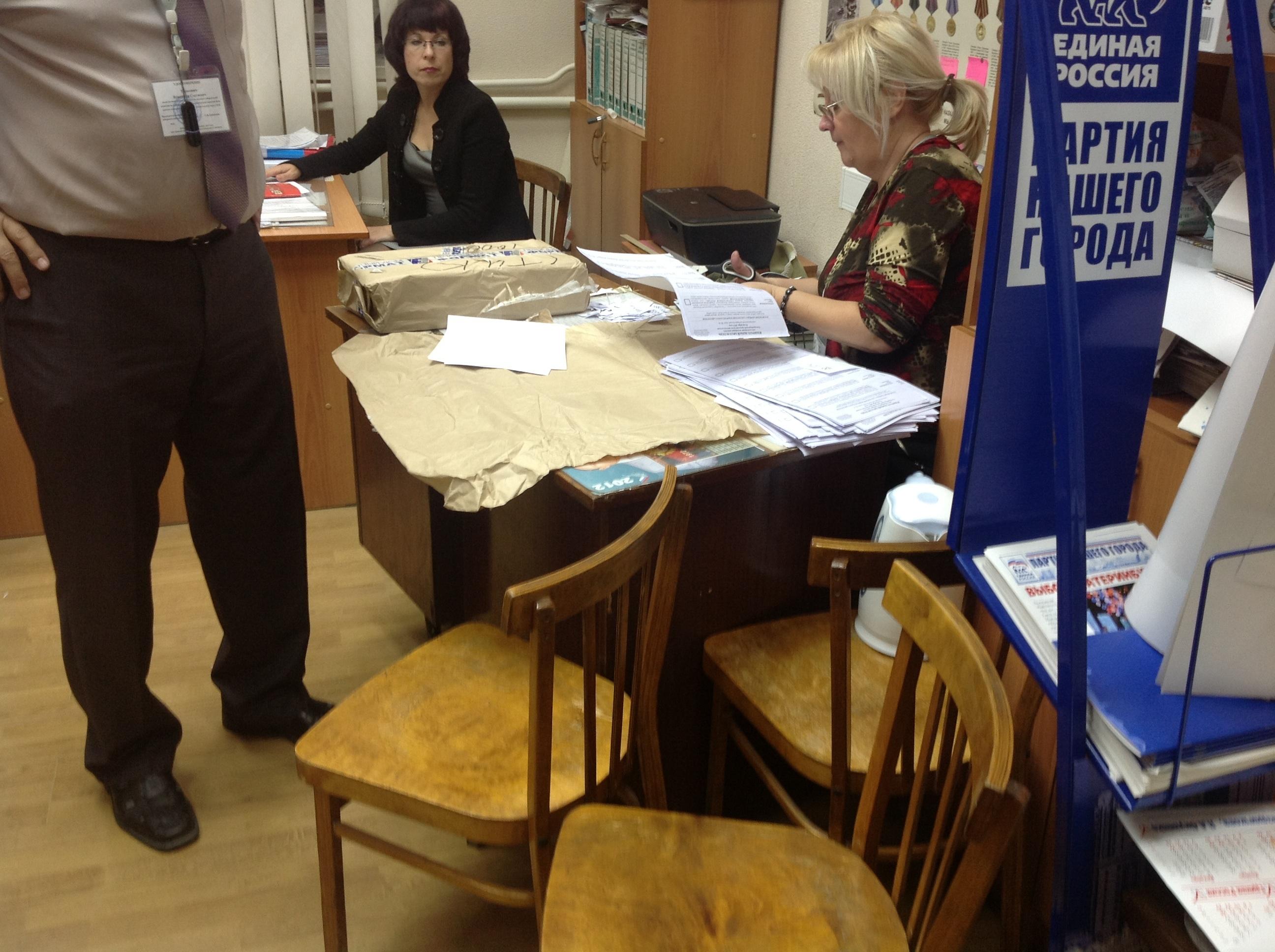 Следователи проверят заявления Артюха и Буркова о фальсификации выборов