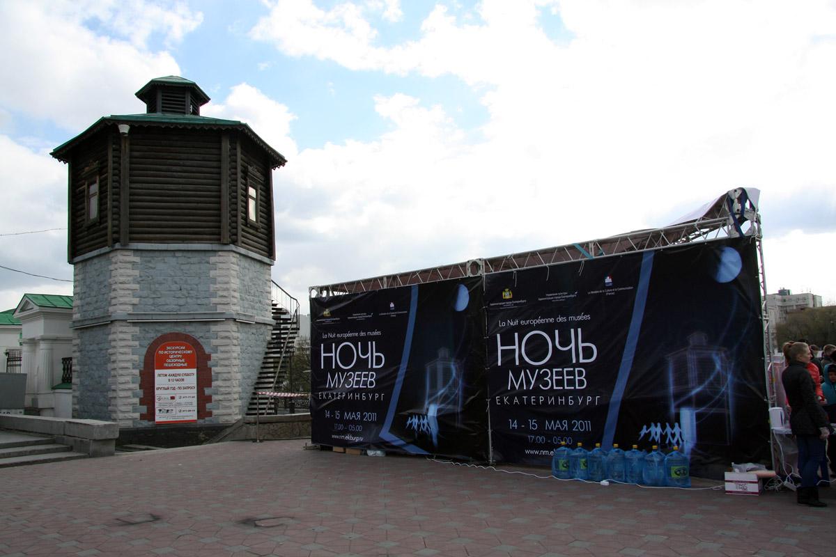Ночь музеев — 2011 в Екатеринбурге: как это было