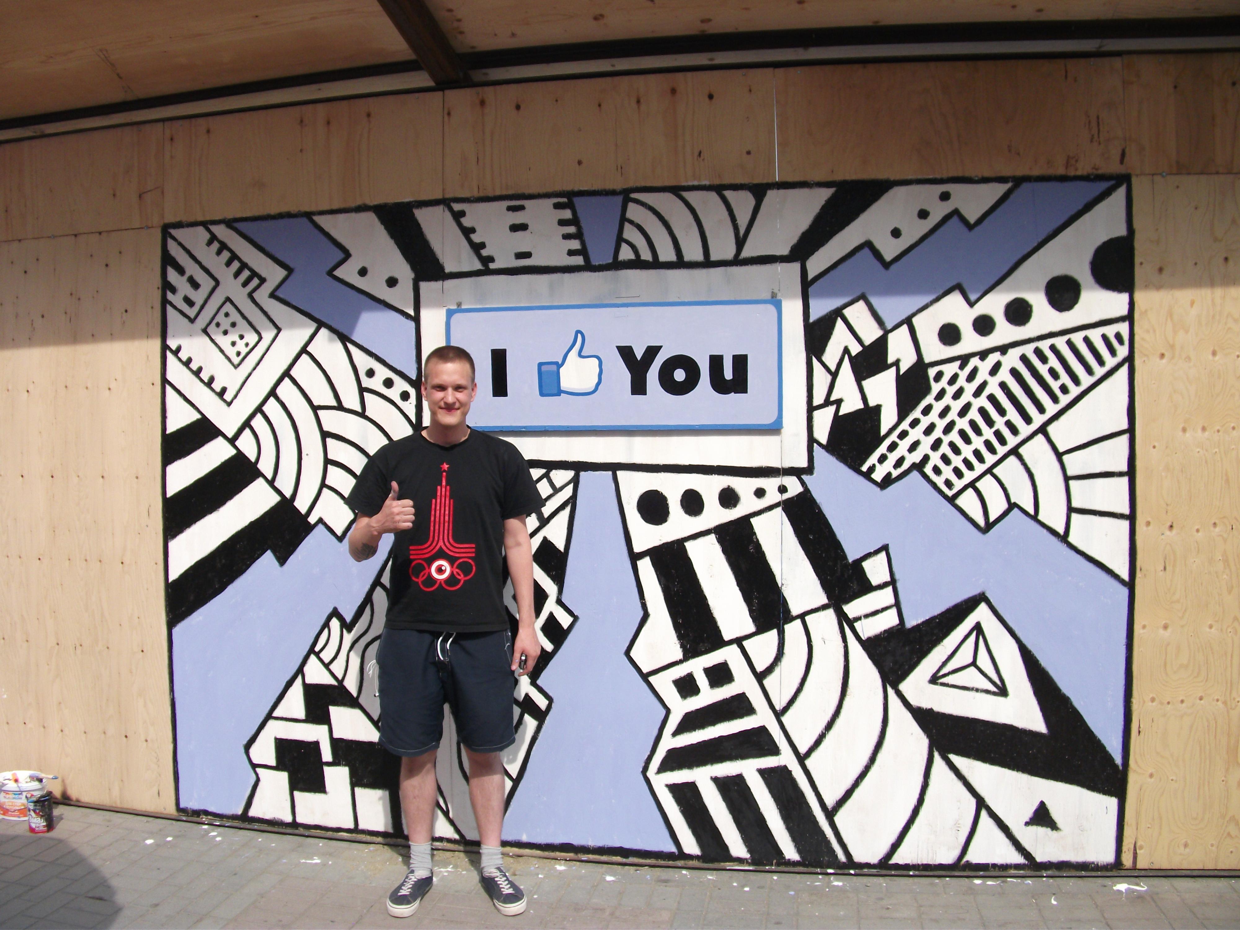 Уличные художники поставили «Like» екатеринбуржцам