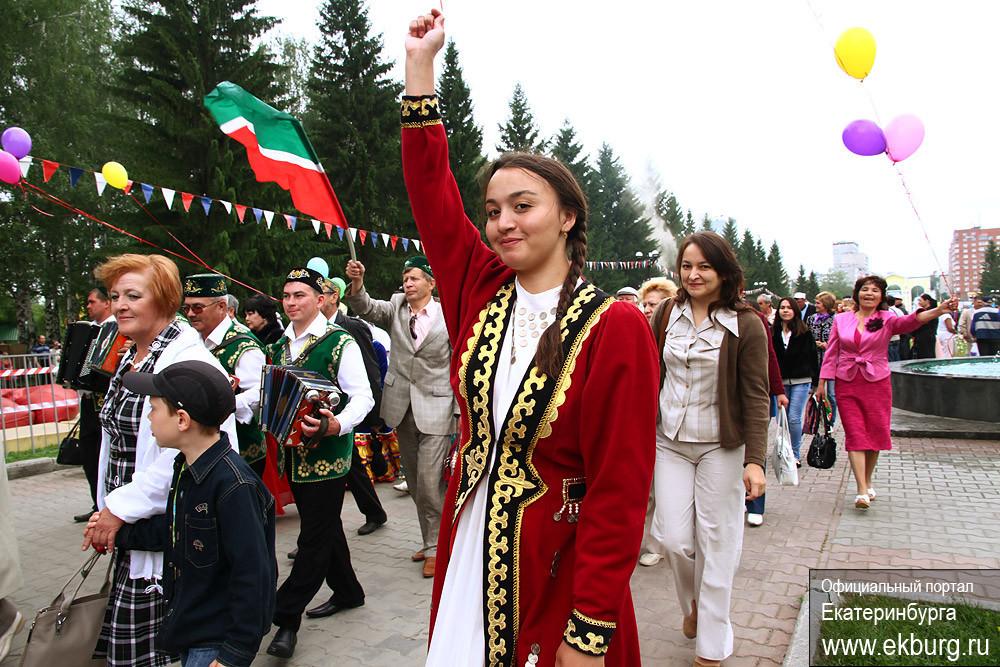 Сабантуй в Екатеринбурге собрал больше 20 тысяч человек
