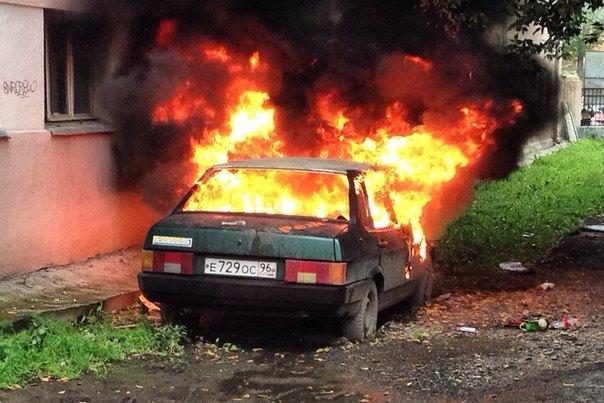 Во дворе дома на Ленина сожгли автомобиль