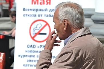 Антитабачный закон Госдума вернула во второе чтение