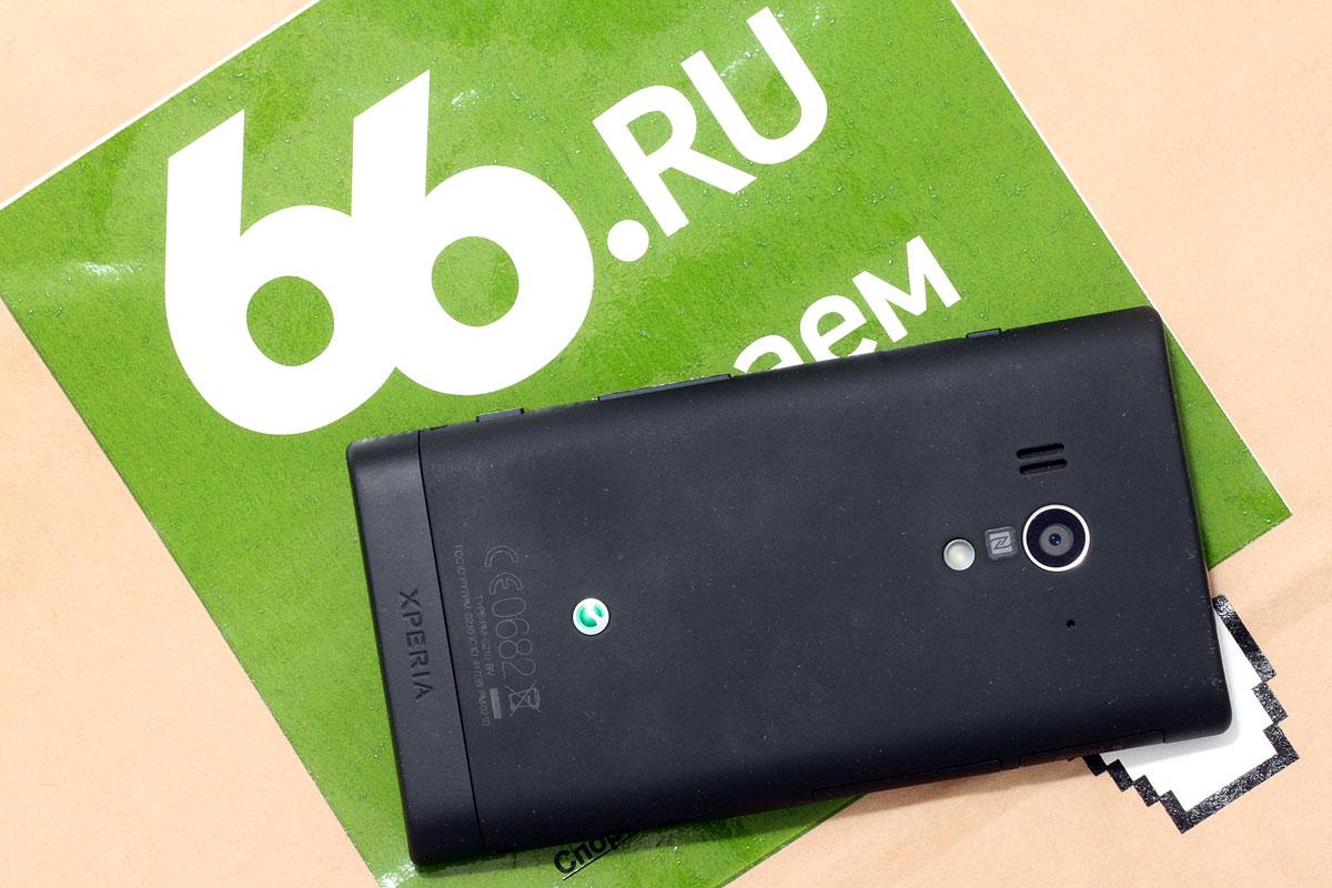 Sony Xperia Acro S: смартфон под защитой