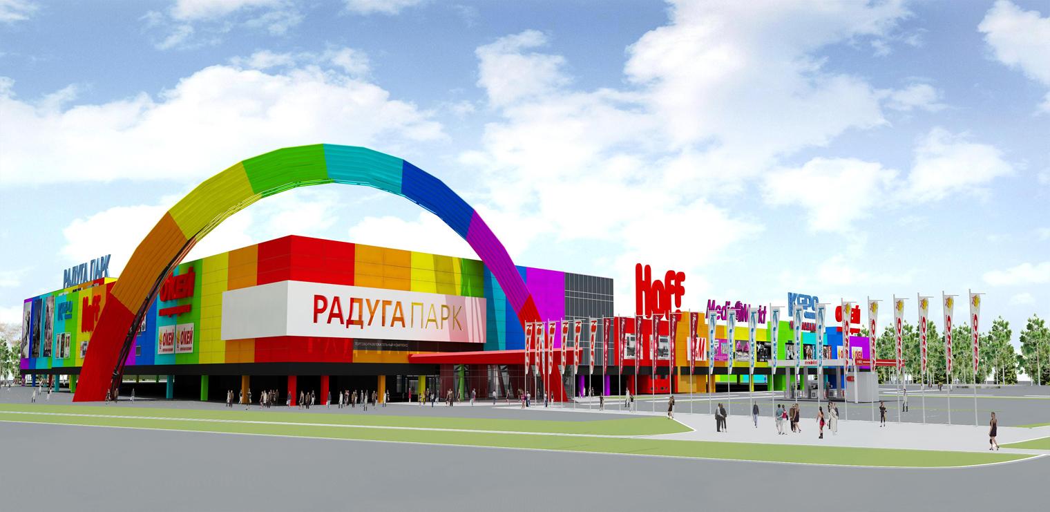 До Нового года в Екатеринбурге откроется три торговых центра