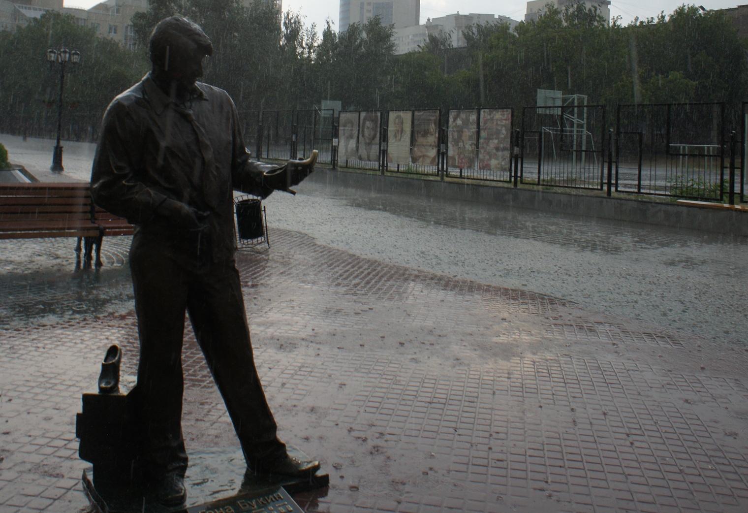 В выходные в Екатеринбурге резко похолодает