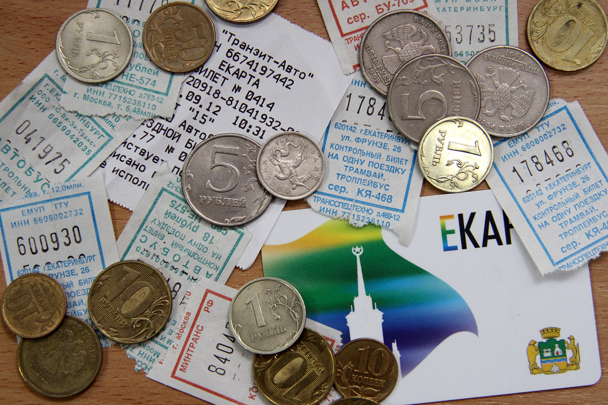 С 1 апреля размер средней трудовой пенсии составит 11,6 тысячи рублей