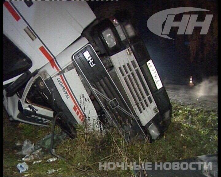 Под Екатеринбургом перевернулась фура. Погибла женщина