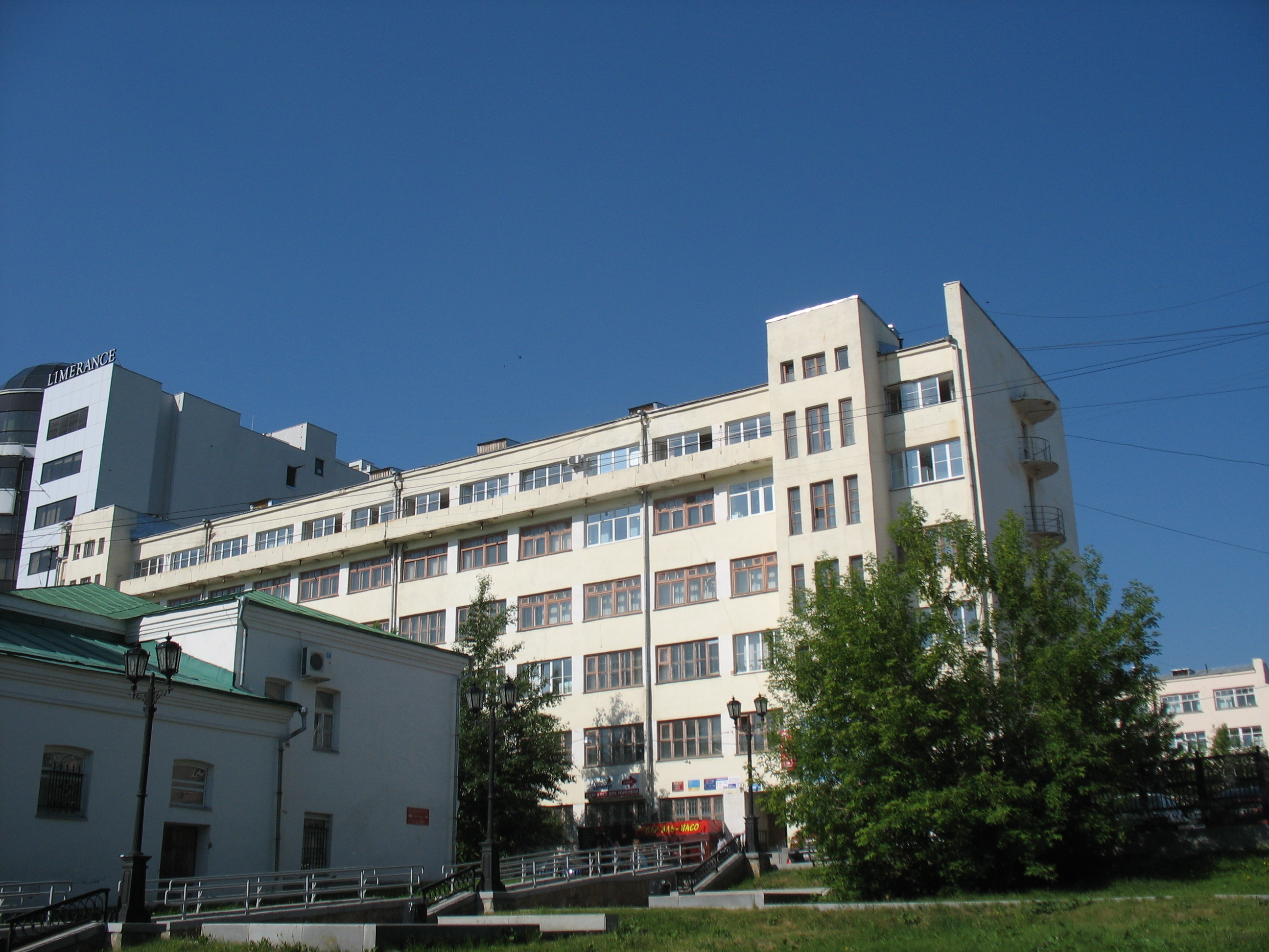 Историческую ценность здания на Воеводина определит экспертиза