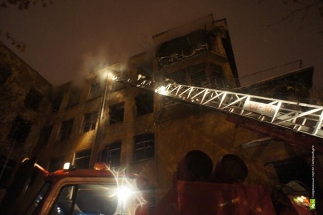 Заброшенная больница в Зеленой роще снова горела