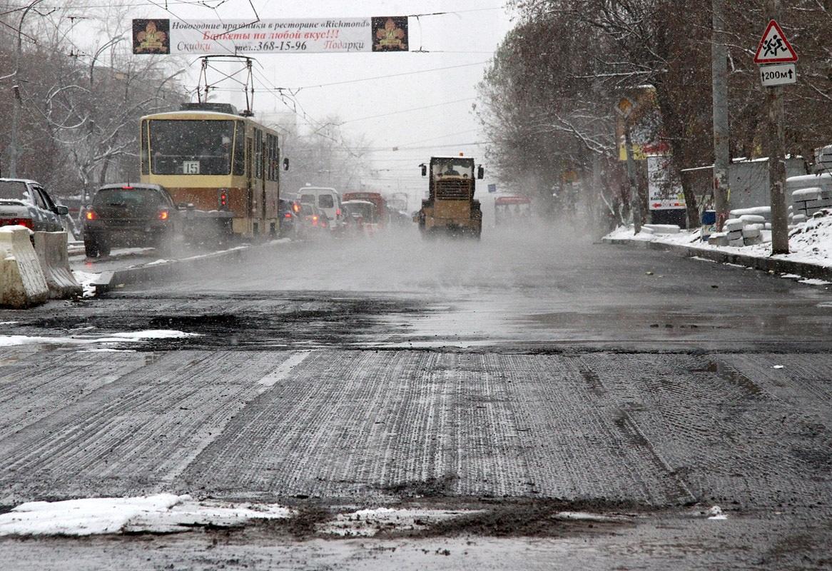 Следить за состоянием дорог Екатеринбурга будет новое ведомство