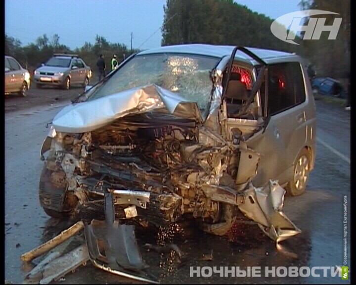 Следователи ищут очевидцев аварии на Полевском тракте