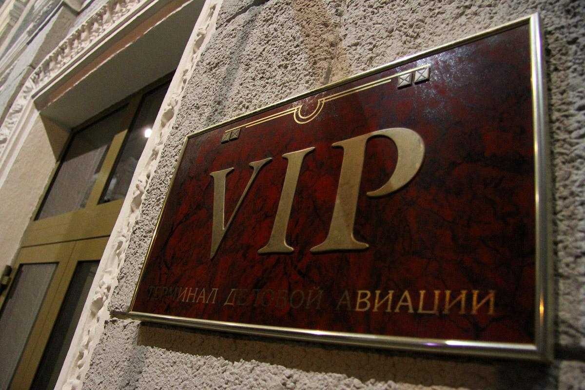 Катрин Денев прилетела в Екатеринбург, но к журналистам не вышла