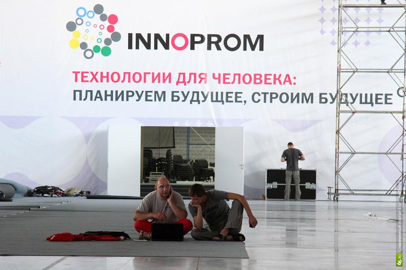 300 млн за «оригинальную идею»: правительство ищет организатора «Иннопрома»