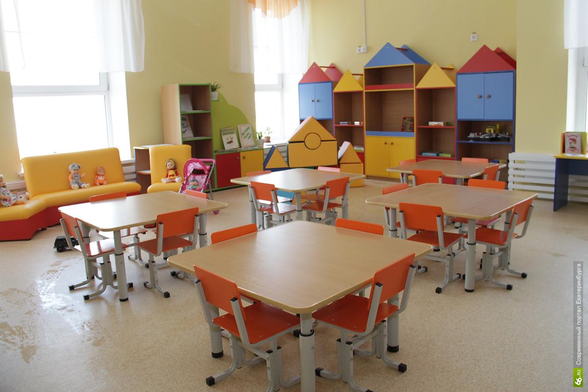 До конца года мэрия обещает отремонтировать 22 здания под детские сады