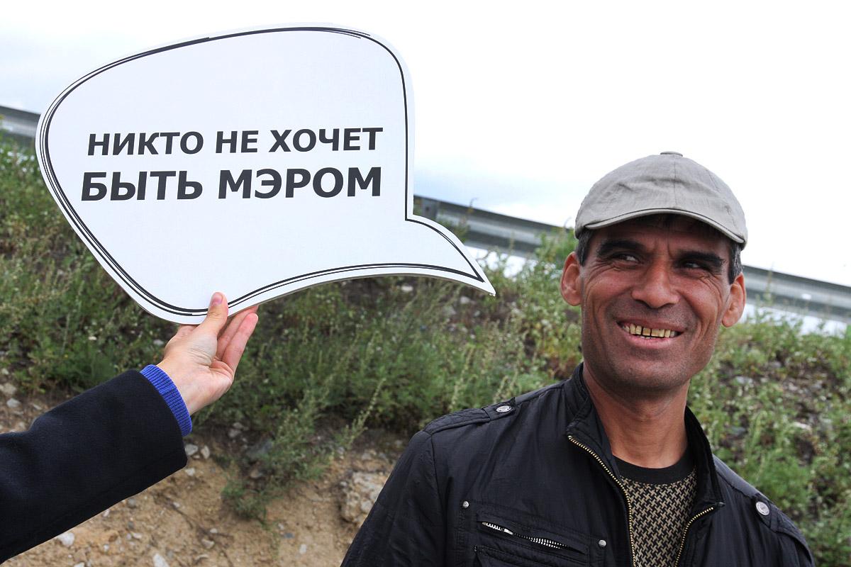 Никто не хочет быть мэром. Конкурс луков и фотожаб на 66.ru