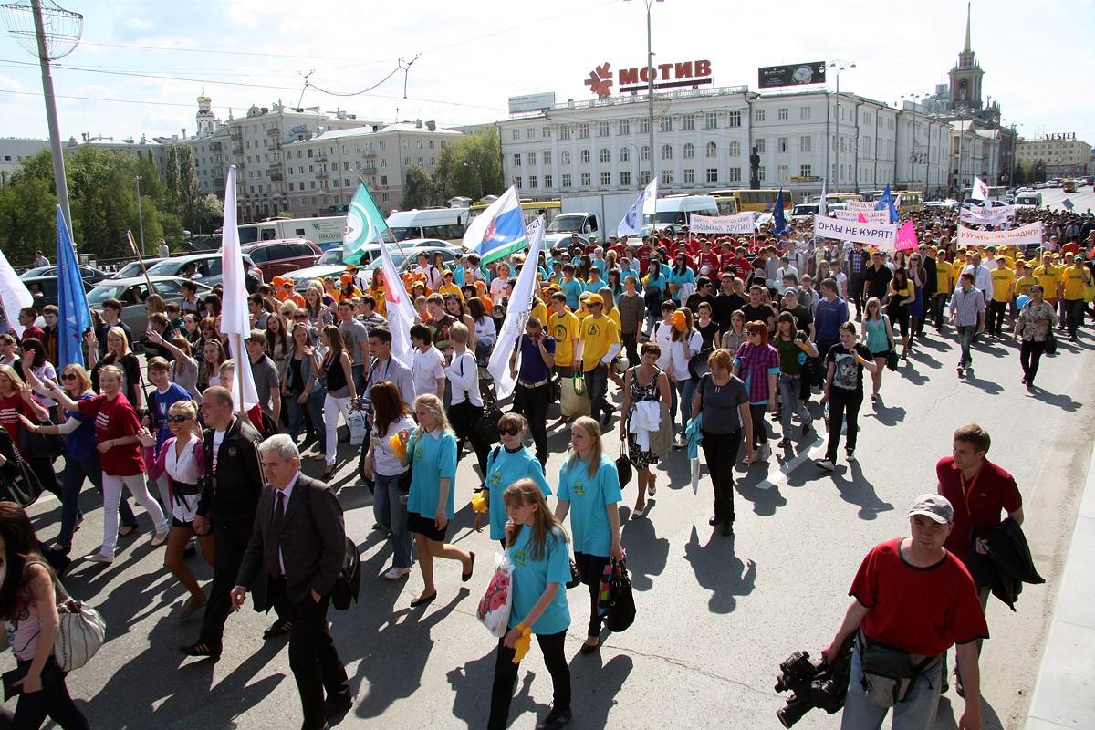 Закон о митингах официально признали неконституционным