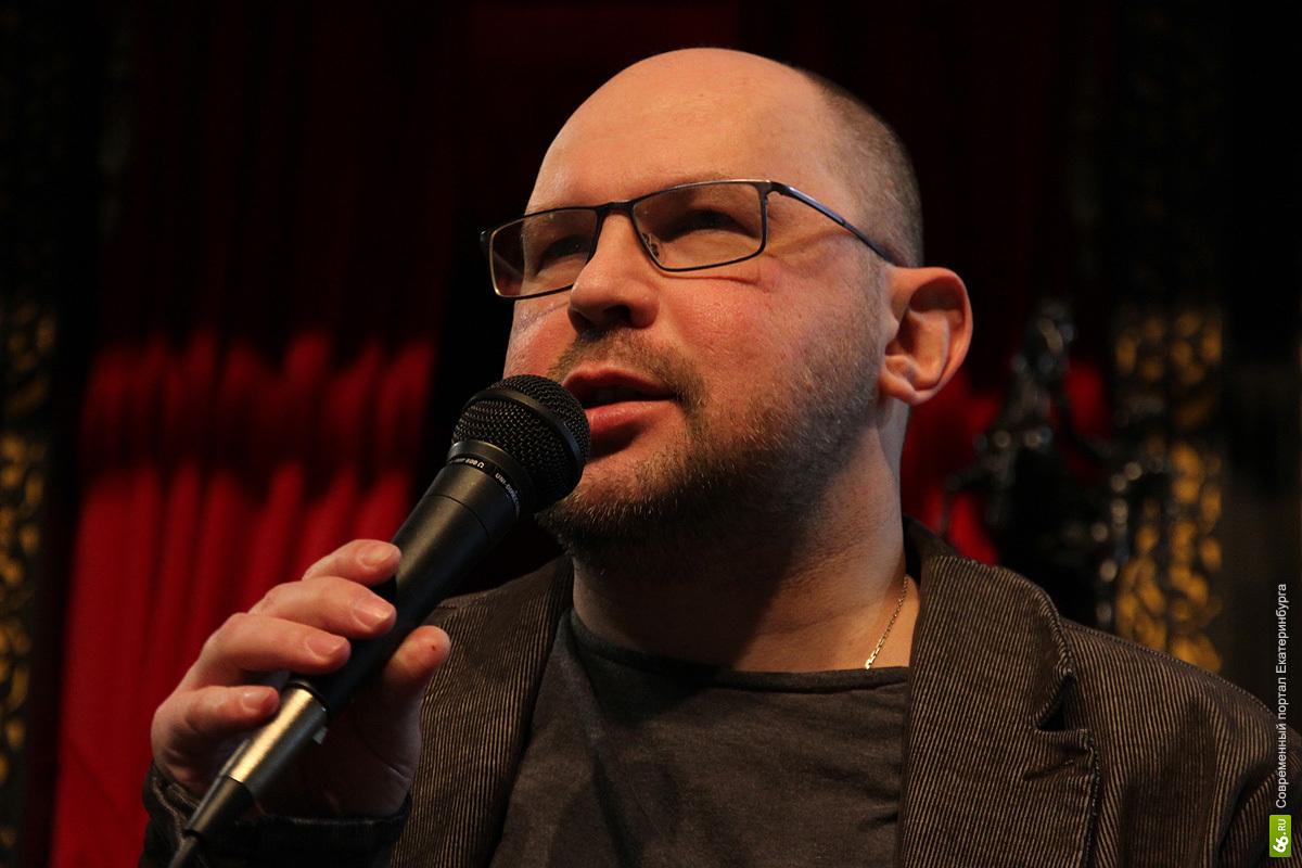 «Ёбург» Алексея Иванова попал в список самых ожидаемых книг года по версии Forbes