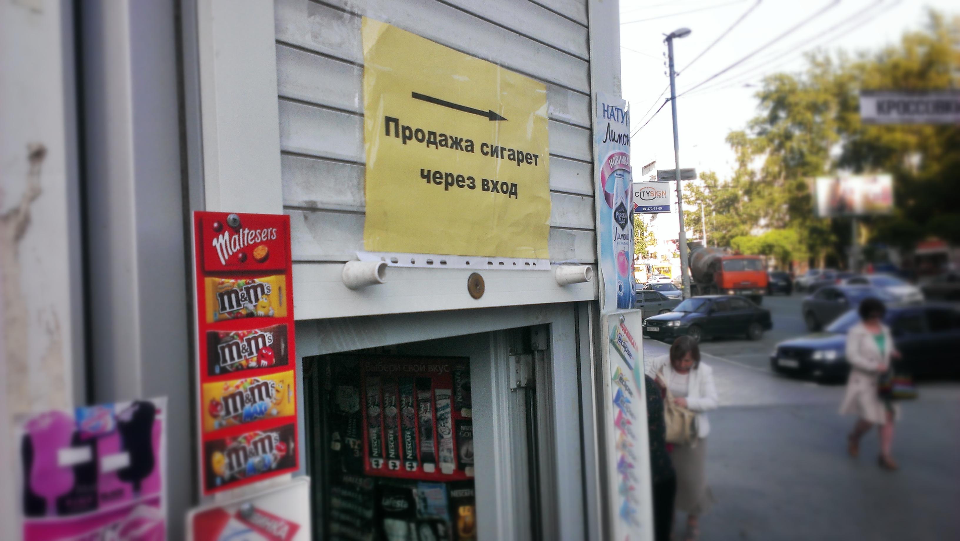 Общественные туалеты Екатеринбурга превратили в табачные павильоны