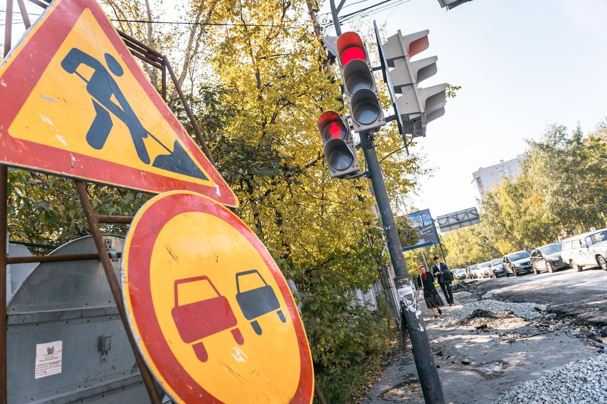 Мэрия Екатеринбурга просит у области 2 млрд рублей на ремонт дорог