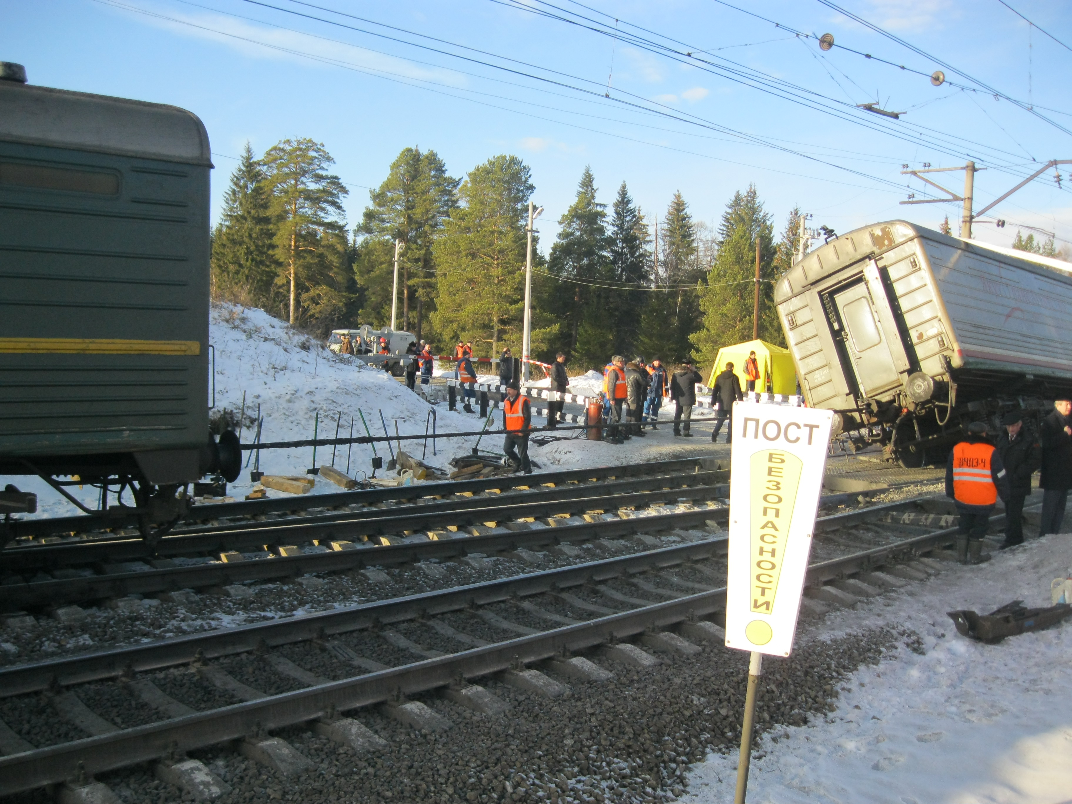 Следователи назвали три возможные причины столкновения поездов под Первоуральском