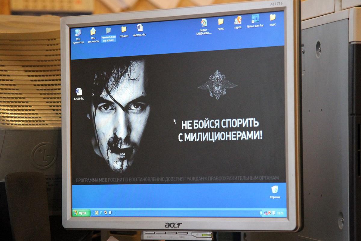 Получили условку: двоих полицейских осудили за незаконное задержание екатеринбуржца