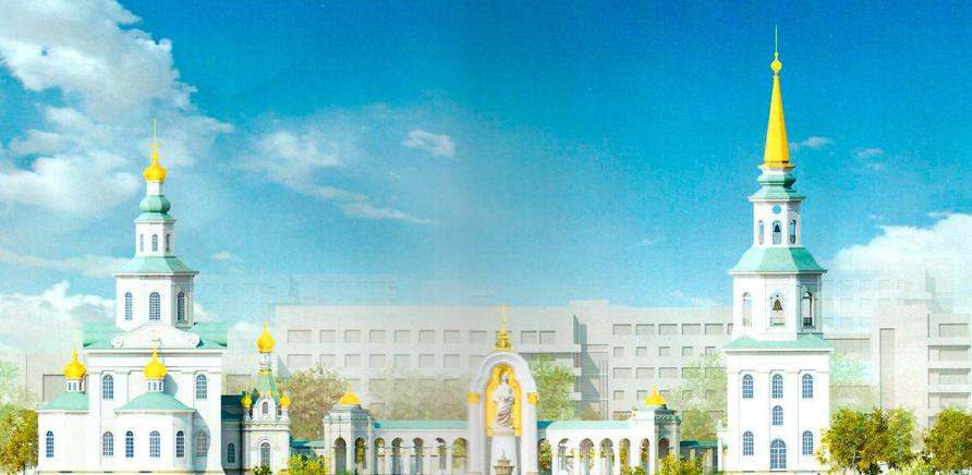 Андрей Козицын и РМК открыли в Екатеринбурге храм Святой Екатерины. Пока только на бумаге