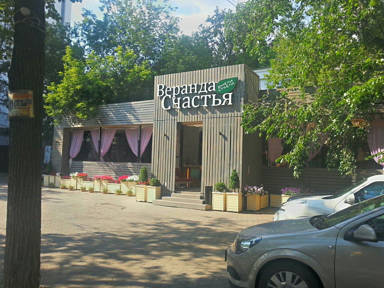 Жители Городка чекистов обвиняют ресторан «Хмели Сунели» в оккупации