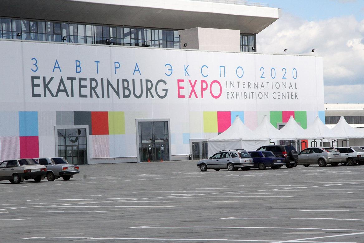 В «Екатеринбург-Экспо» построят ледовую арену