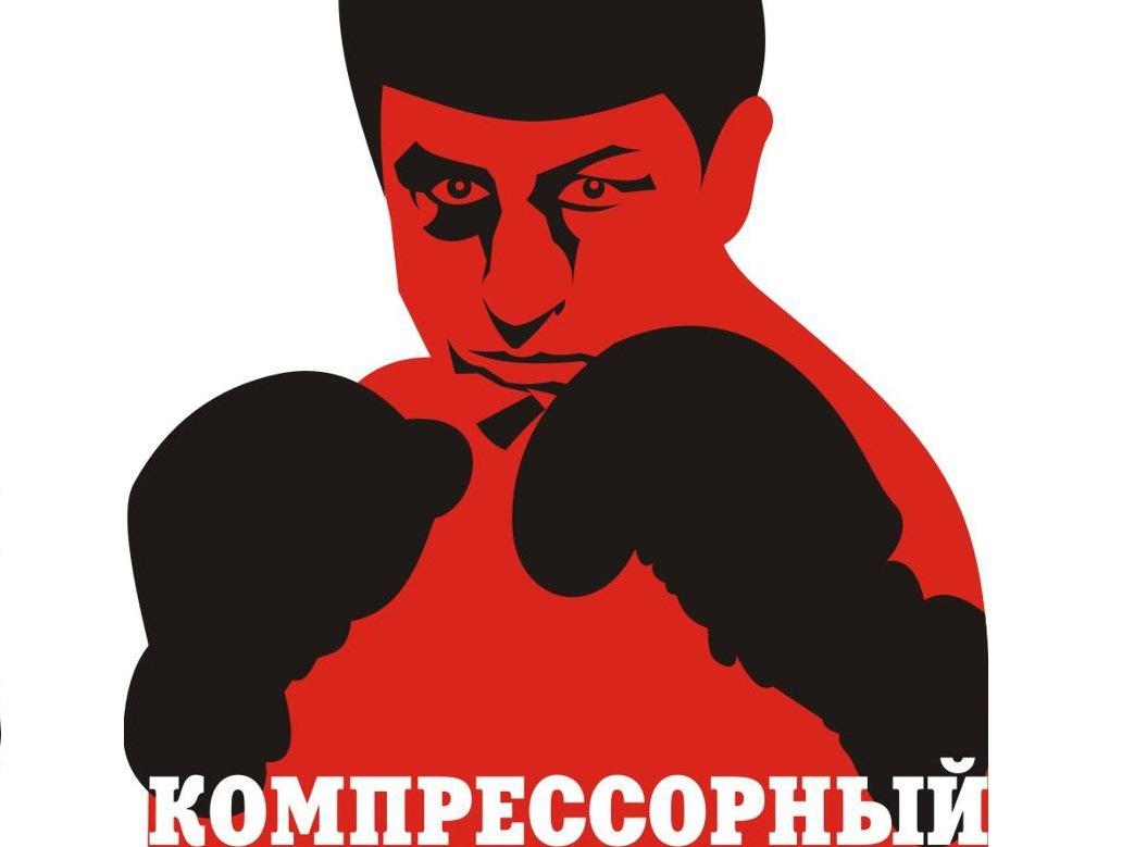 Екатеринбург в логотипах: дизайнер Павел Матяж «заклеймил» каждый район
