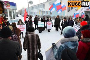 Жители Каменска-Уральского мечтают отправить мэра в отставку