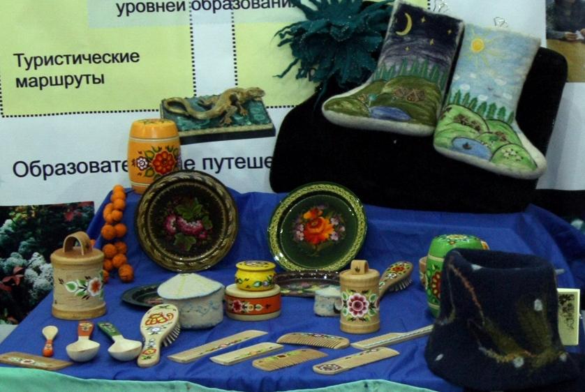 Россия потратит 6 млрд рублей на проведение Года культуры