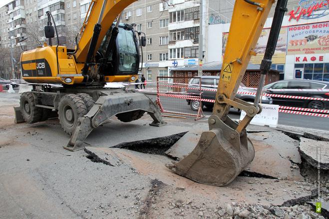 Ученые Екатеринбурга списали коммунальные ЧП на сдвиги земной коры