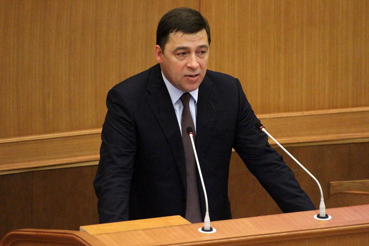 Куйвашев предложил раскрутить ТРЦ на увеличение налогов