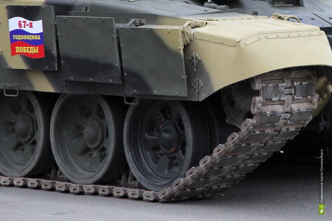 В Екатеринбурге танки снова выйдут на парад в резиновых галошах
