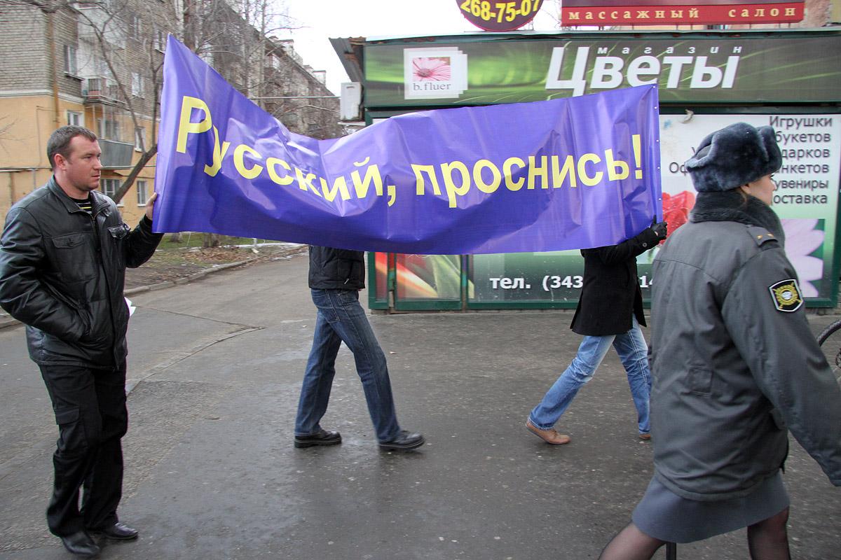 Националисты в городе: шествие на Сортировке и задержания в центре