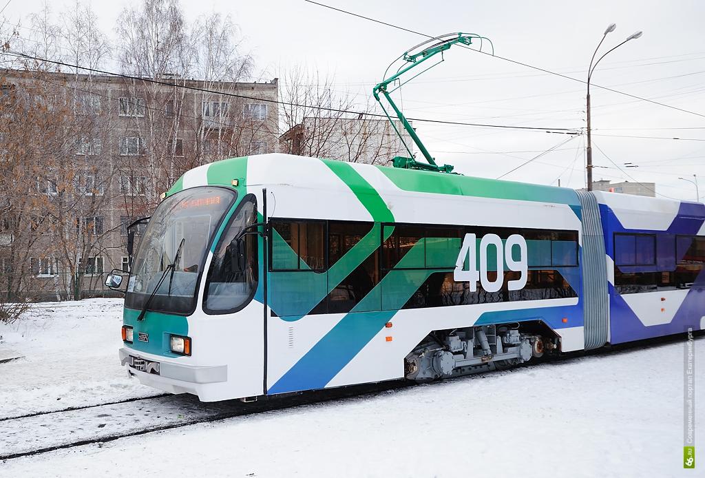 Уралтрансмаш договорился с городскими властями вместе делать трамваи