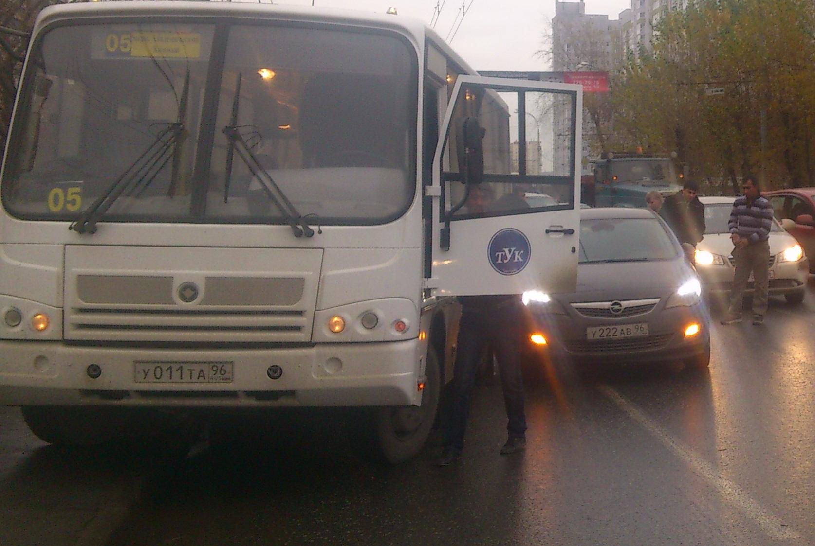 Массовая авария парализовала улицу Щорса