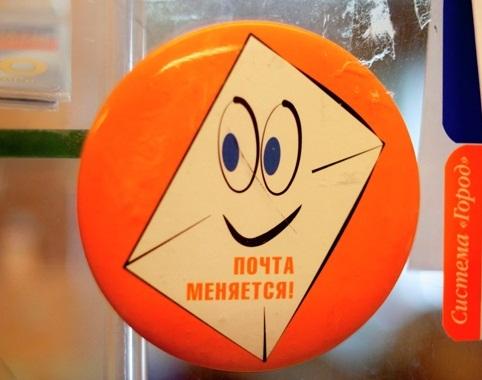 Ад на почте: екатеринбуржцы остались без новогодних посылок