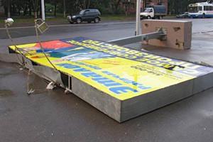 Власти Екатеринбурга снесли более 2 тысяч рекламных конструкций