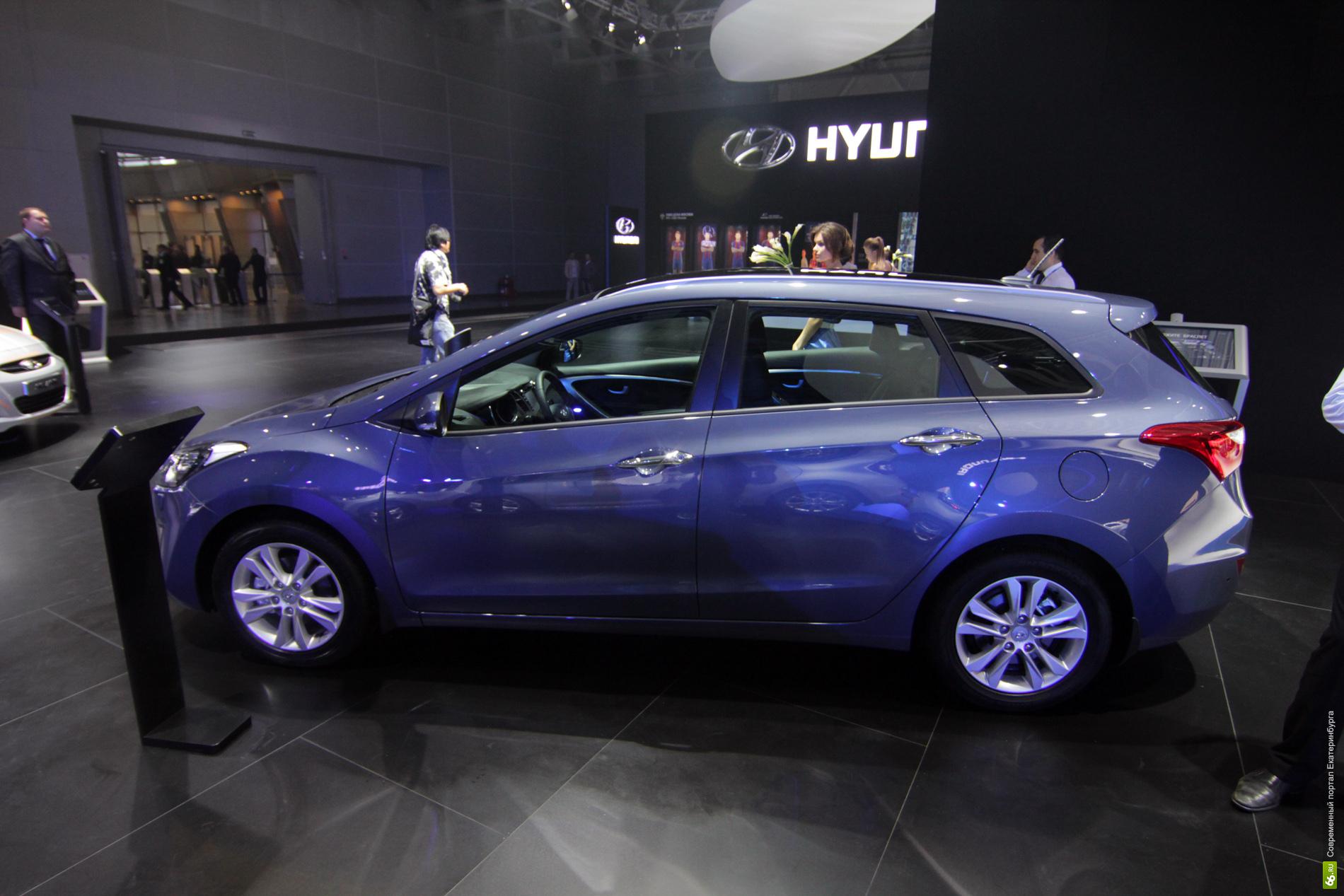 Hyundai назвала цены в рублях на универсал i30