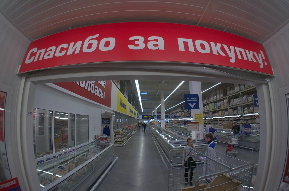 Минпромторг хочет убедить Путина не вводить налог с продаж