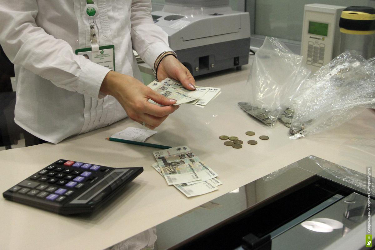 Прожиточный минимум в России увеличен до 7429 рублей